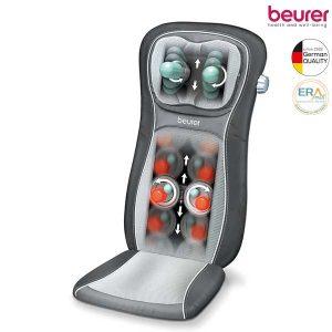 Đệm ghế massage shiatshu kèm nhiệt Beurer MG260