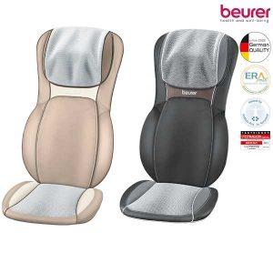 Đệm ghế massage shiatshu 3D kèm nhiệt Beurer MG295