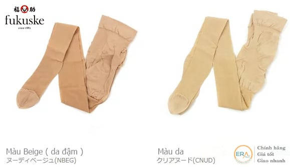 Vớ y khoa OTHREE Ladies MMPS1804 ( vớ quần ) có 2 màu