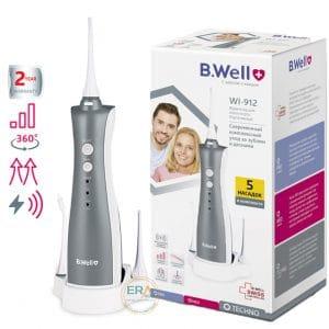 Máy tăm nước cầm tay Bwell WI-912